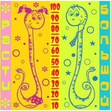Полотенце махровое пестротканое жаккардовое С107-ЮА 100x100 (3425, Расти большой-змейки)