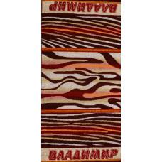 Полотенце махровое пестротканое жаккардовое С107-ЮА 100x50 (2880-7, Владимир)