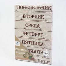 К-т полотенец 175448 п/л п/вар наб 8-34х61 Кофе-пауза (по 15)