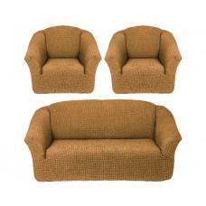 Комплект стрейч чехлов без оборки (диван+2кресла) 219 Кофе с молок. (K.Bej)
