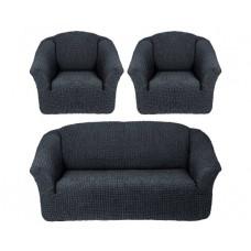 Комплект стрейч чехлов без оборки (диван+2кресла) 229 Антрацит (Antrasit)