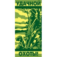 Полотенце махровое пестротканое жаккардовое С81-ЮА 70x140 (3480, Удачной охоты, 420)