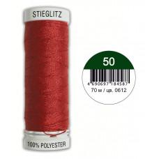 нитки STIEGLITZ 50 70 м цветные стенд