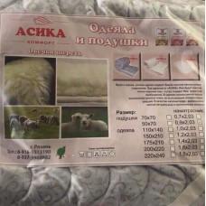Одеяло класс. 150*210 (см) (шерсть мериноса, пэ) в чем.