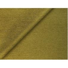 Ткань интерьерная 166013 п/л гл/кр 160 Цитрус 074 сорт 1